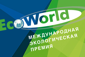 EcoWorld_362x244_NEW.jpg